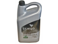 Guardian Theta (Rock Oil) - Dutton Builders Merchants Ltd Product image